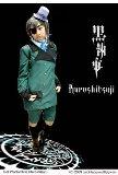 Kuroshitsuji (Black Butler): Ciel Phantomhive